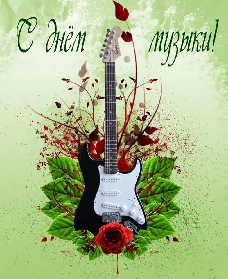 Музыкальных открытки из фотографий, загадки для детей
