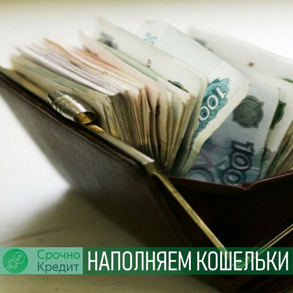 Ренессанс кредит онлайн калькулятор