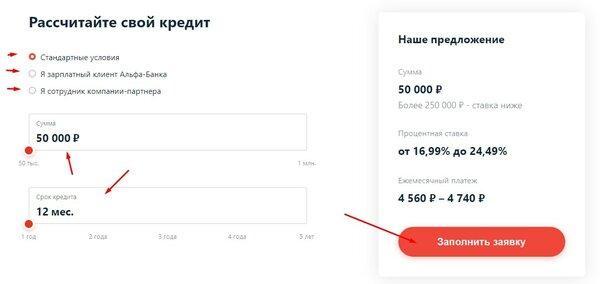 Как получить кредит в чехии