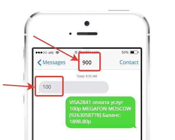 почта банк кредит наличными онлайн заявка белгород