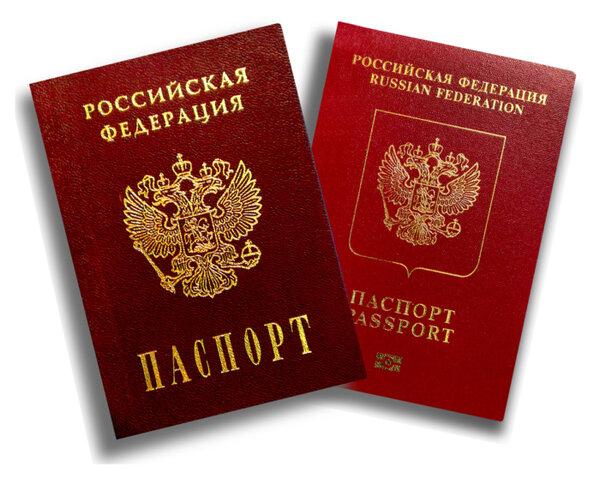 микрозаймы с пропиской купить бу микроавтобус в кредит в украине