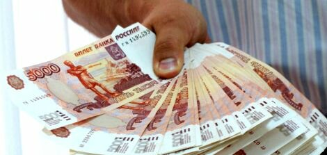 левобережный банк кредит наличными калькулятор