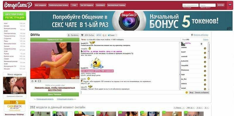 украинские чаты секс общения певица порно