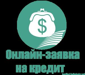Как заплатить кредит в мтс банке через сбербанк онлайн мобильное