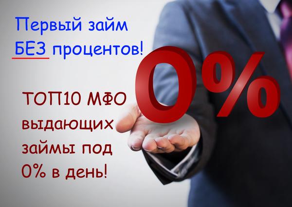 работаю официально не одобряют кредит