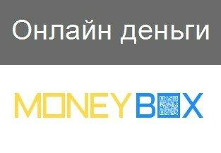 новый круглосуточный займ срочно нужны деньги читать