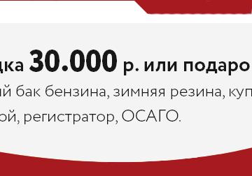 Ипотека без первоначального взноса и справок о доходах ульяновск