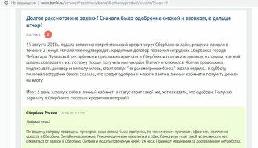 Оплата кредита в тинькофф банк по номеру договора онлайн