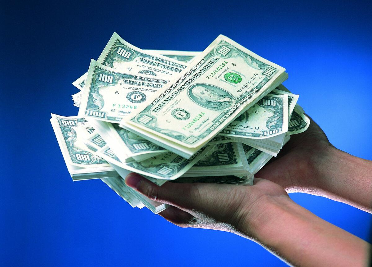 Ведьма с деньгами картинки разнообразить