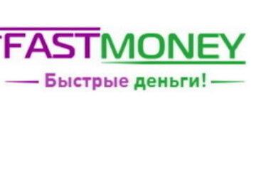 Как перевести деньги с вебмани на яндекс деньги без паспорта