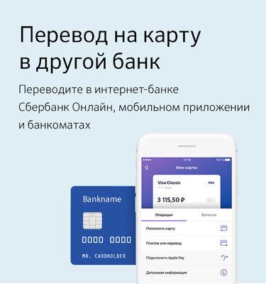 если подать заявку на кредит через сбербанк онлайн в выходные дни