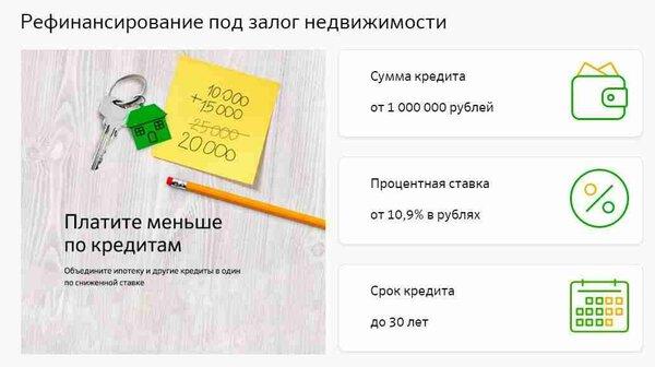 Взять кредит 20000 на год частично досрочное погашение кредита калькулятор онлайн