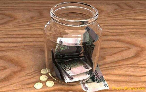 взять кредит без военного билетавзять кредит в мкк онлайн
