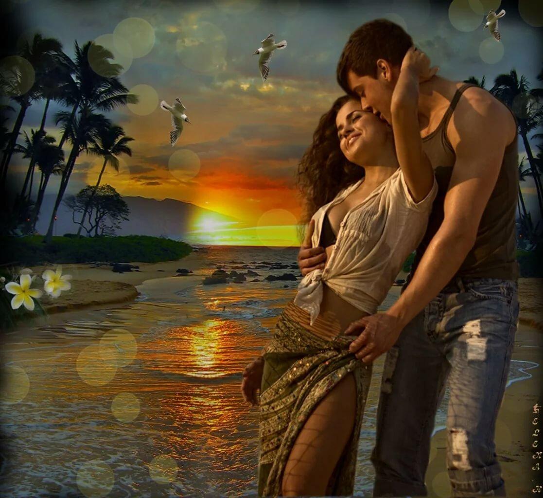 Ты и я картинки любовь