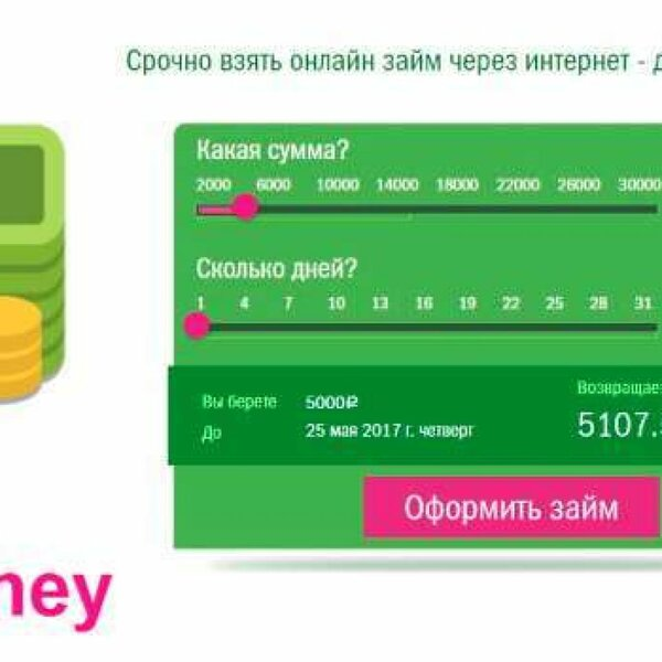 оформить кредитную карту в декретном отпуске