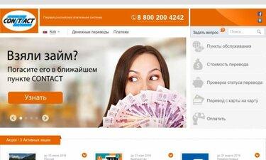 Московский кредитный банк потребительский