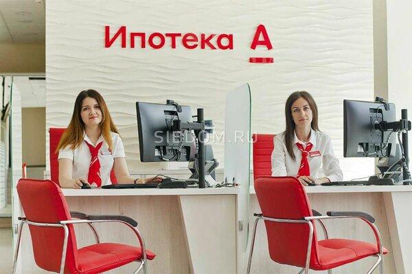 где можно взять кредит в нижнекамске хоум кредит на московском ярославль