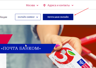 Кредит онлайн украина в банке