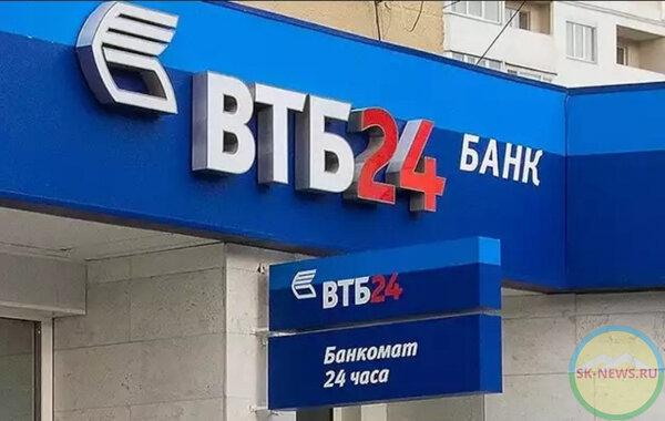 русбанк кредит наличными калькулятор