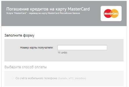 Кредит онлайн без скана паспорта