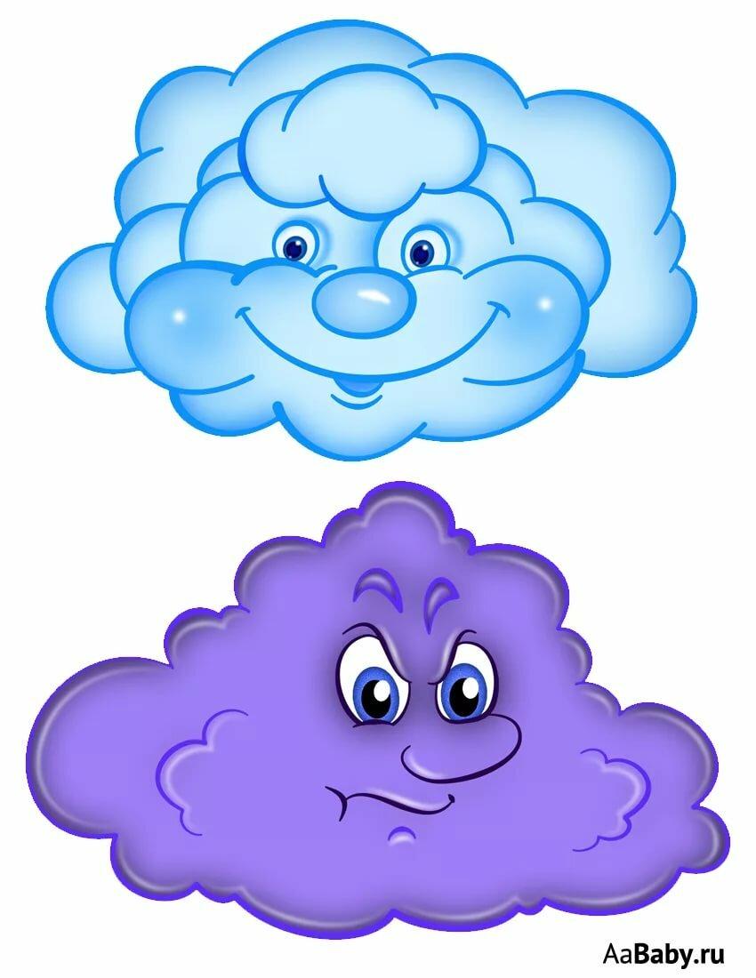 Облака смешные картинки для детей