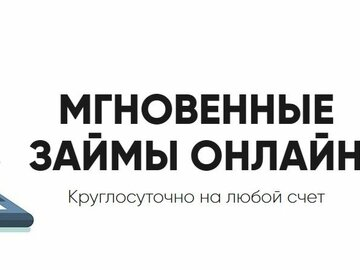 оформить кредитную карту онлайн с моментальным решением без справок почта россии