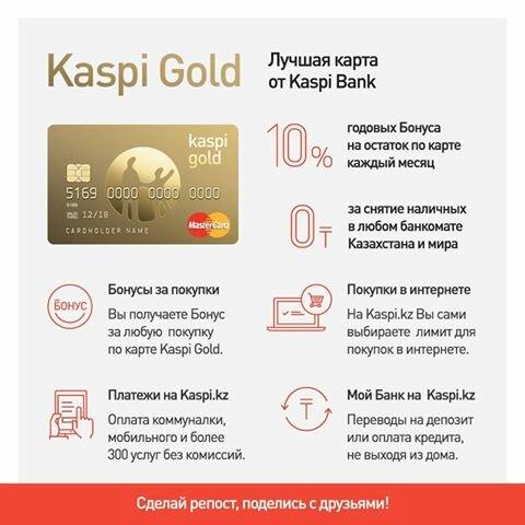 В каком банке можно оформить кредитную карту с плохой историей