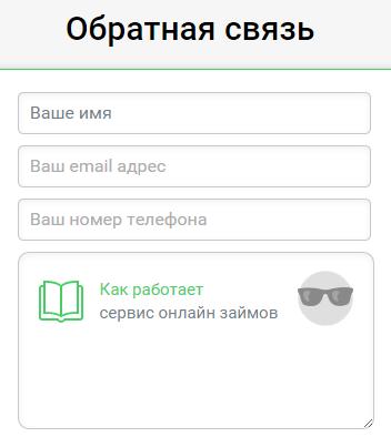 срочно займ 1000 рублей без паспорта