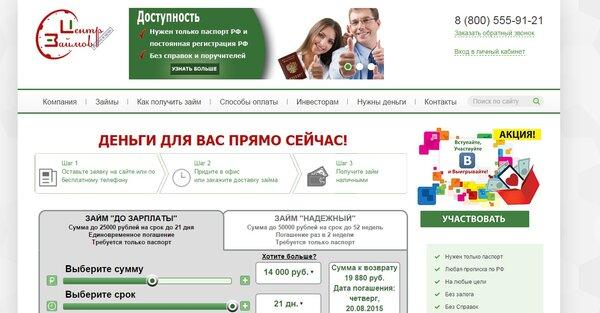 Купить кредит в отп банк онлайн взять кредит онлайн с доставкой на дом