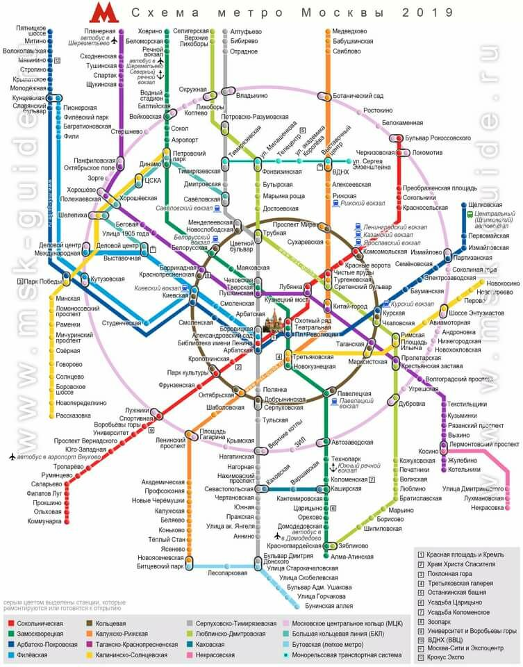 схема московского метрополитена с вокзалами и аэропортамикредит наличными тинькофф отзывы