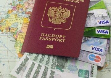 Взять микрозайм на киви кошелек срочно без карты по паспорту