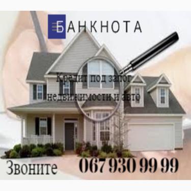 Архангельск кредит под залог квартиры как получить моментальный кредит в сбербанке