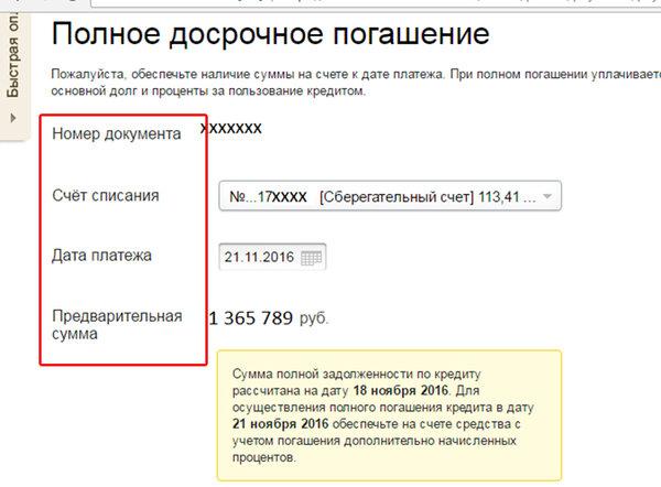 Кредит на авто беларусбанк в республике беларусь