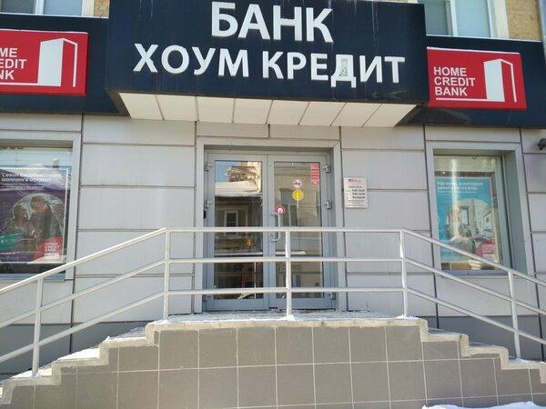 Альфа банк погасить кредит онлайн по номеру договора