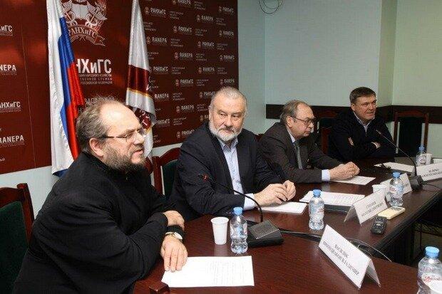 заседание «Раскол мирового Православия как геополитический вызов для России»