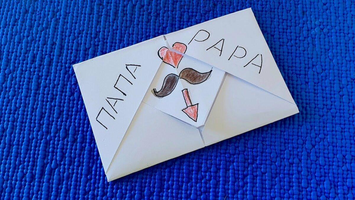 Оригами открытка с сюрпризом видео