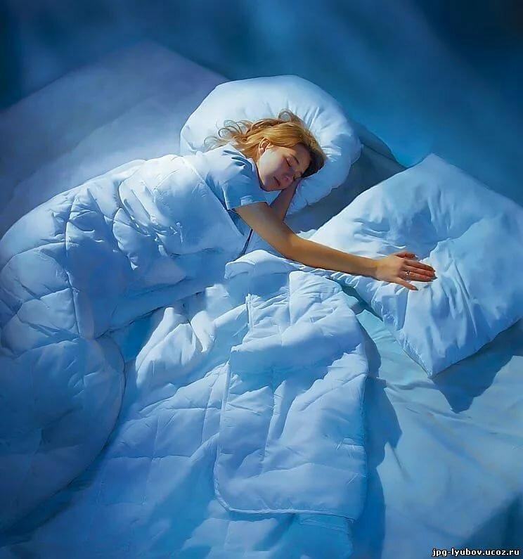Открытки с одеялом