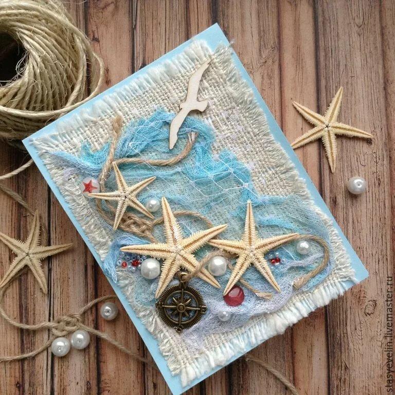 идеи морских открыток