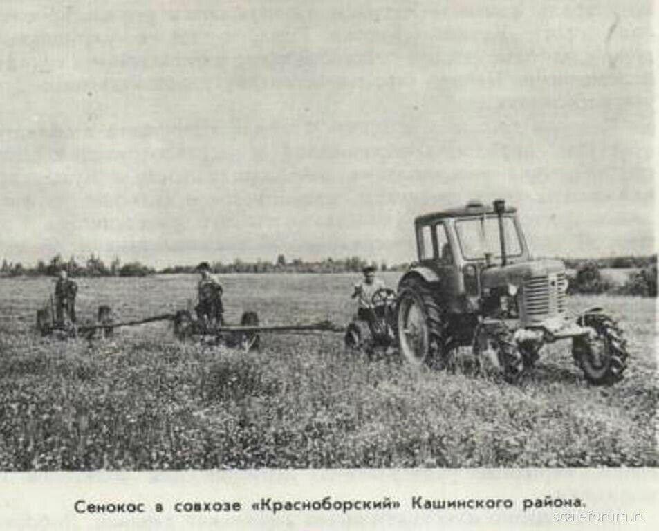 Картинки тракторные телегин