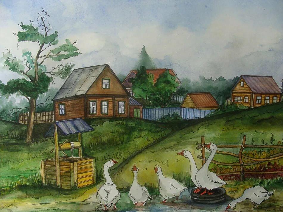 Рисунок деревенька моя