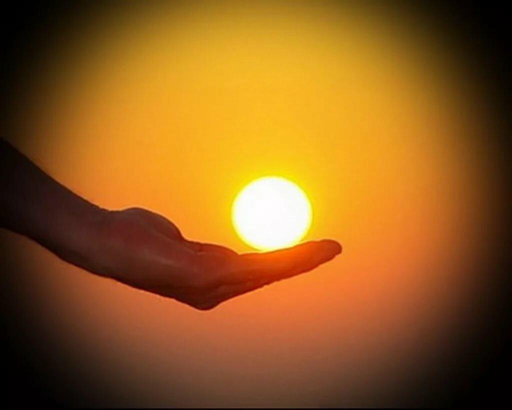 солнце светит для тебя картинки вот