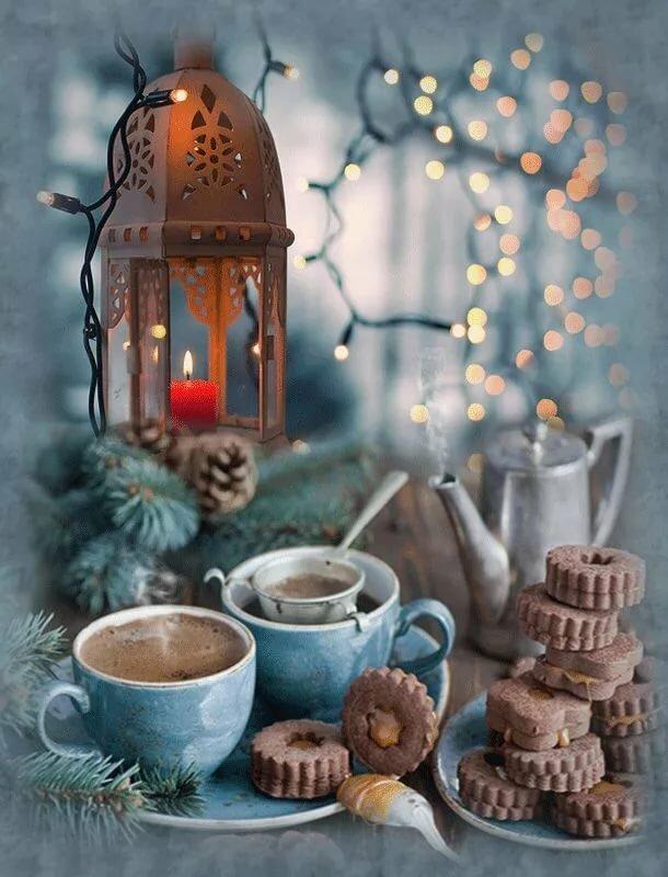 Зимний утренний кофе чай анимация открытки