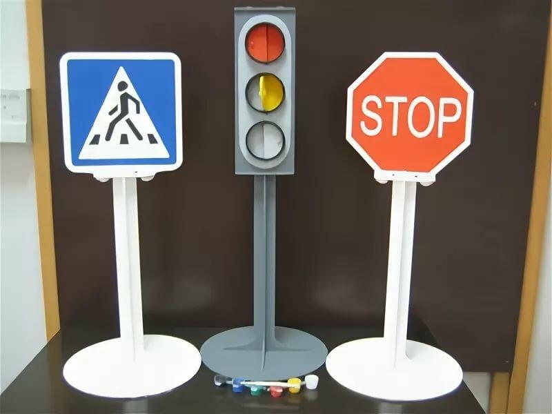 самого дорожные знаки картинки своими руками знали