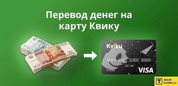 кредит для бизнеса в альфа банке
