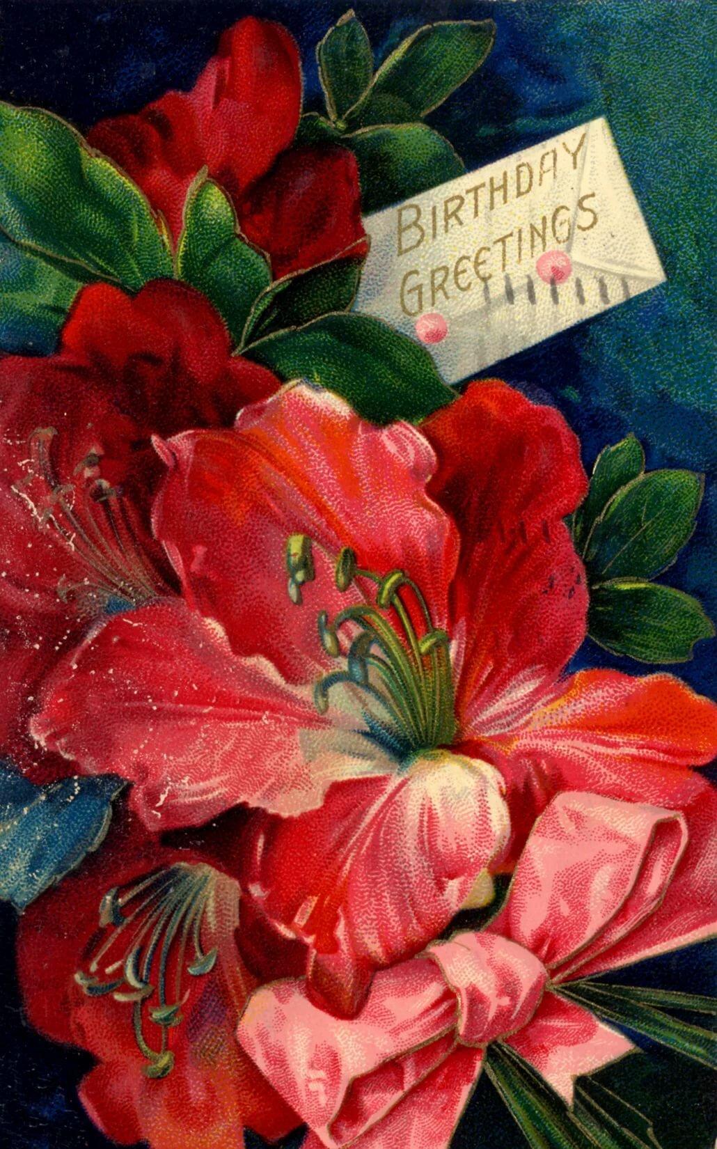 Гифка, открытка с днем рождения ретро женщине