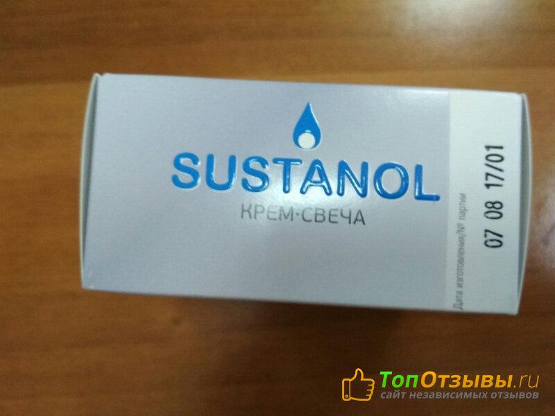 Sustanol - крем-свеча для суставов в Чебоксарах