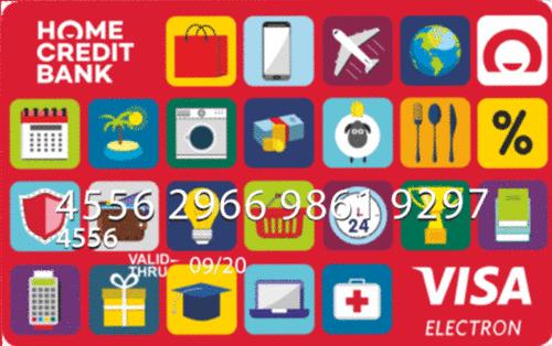 Альфа банк рассчитать потребительский кредит онлайн