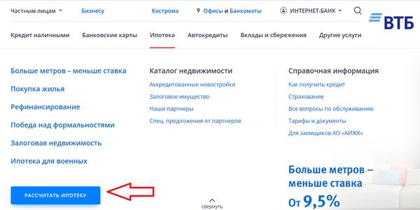 онлайн кредит на киви кошелек по паспорту без отказа