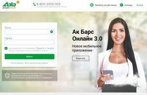 кредит без справок о доходах и поручителей по паспорту без отказа в спб