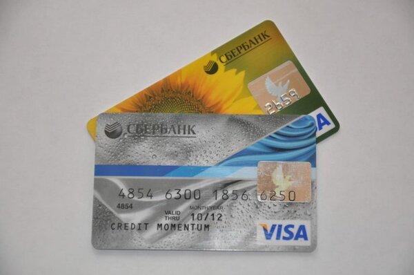 Возврат денег с алиэкспресс на карту сбербанка cashalot отзывы